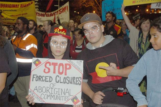 Closures rally2