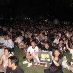 150,000 remember Tianamen massacre in Hong Kong